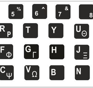 Αυτοκόλλητο universal για πληκτρολόγιο notebook