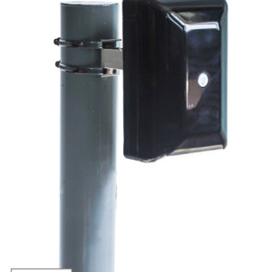 FORTEZA Dual-Technology Bistatic Sensors B50