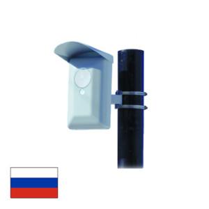 FORTEZA Dual-Technology Monostatic Sensors M30
