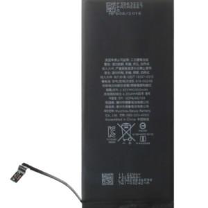 High Copy Μπαταρία για iPhone 7 Plus