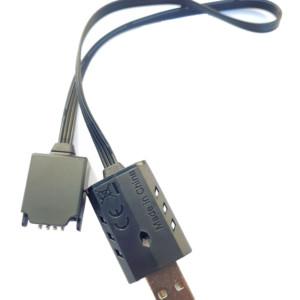 Ανταλ/κά Drone U818A PLUS - USB Cable