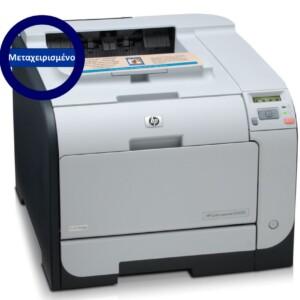 HP used Printer LaserJet CP2025N